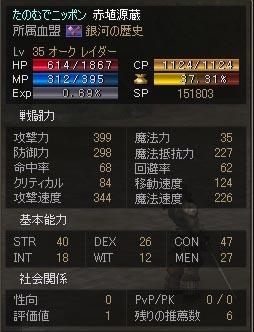 Shot00019_4