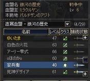 Shot00019_8