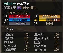 Shot00023_1