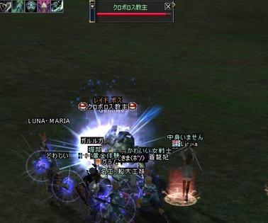 Shot00023_7
