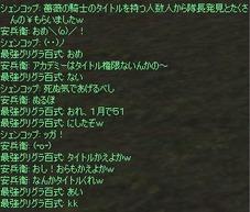 Shot00023_8