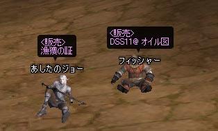 Shot00024_2