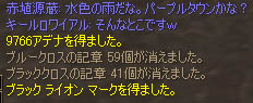 Shot00026