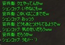Shot000262