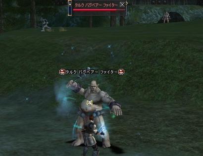 Shot00026_6