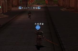 Shot00028_3