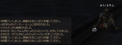 Shot00030_2