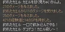 Shot00032
