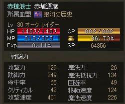 Shot00034