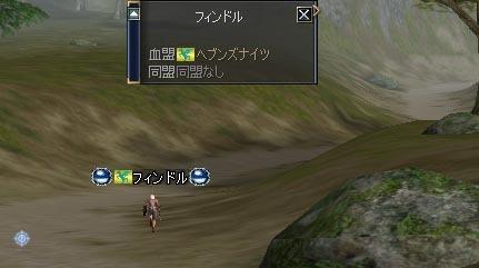 Shot00034_1