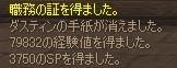 Shot00037_2