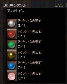 Shot00040_3