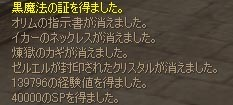 Shot00042_2