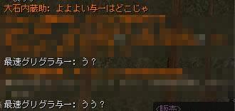 Shot000201