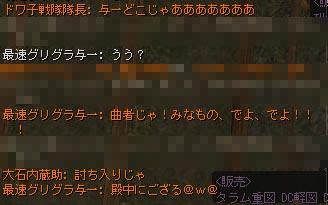 Shot000211