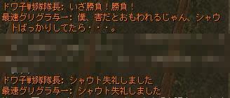 Shot000221